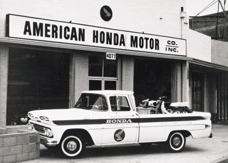 Bài 5: Honda và chiến lược toàn cầu