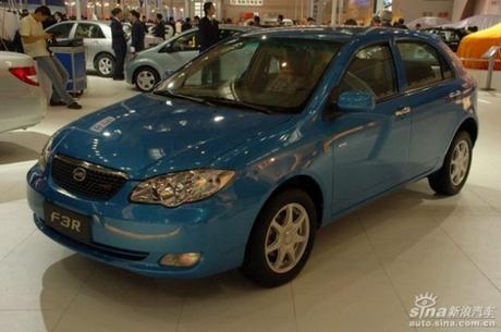 Cửa nào cho hai mẫu xe BYD vào Việt Nam?