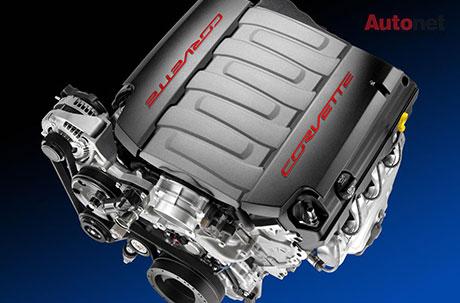 Chevrolet công bố động cơ mới siêu tiết kiệm nhiên liệu