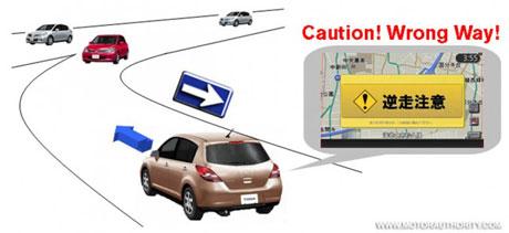 Công nghệ tránh lạc đường của Mercedes