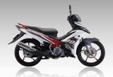 Yamaha Exciter R 2013