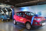 Ford EcoSport 1.5L Trend AT cơ bản