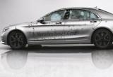 Mercedes bắt đầu sản xuất xe bọc thép
