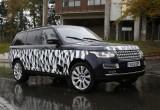 """Range Rover phiên bản """"Ultimate"""" giá khoảng 240.000 USD"""