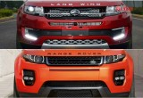 Đến lượt Range Rover Evoque bị Trung Quốc làm nhái