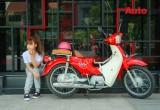 Daelim Super Cub 50cc – Hướng đến tuổi teen năng động