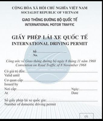 Mẫu GPLX quốc tế
