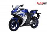 Yamaha Motor Việt Nam điều chỉnh giá bán các mẫu xe nhập khẩu