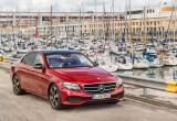 Mercedes-Benz E300 2017: Giữ vững phong độ