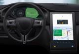 Google tiêu chuẩn hóa Android cho xe hơi