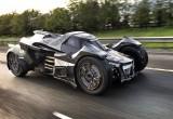 Độc đáo Lamborghini thửa riêng cho người dơi