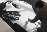 Aston Martin dùng da để sáng tạo tranh