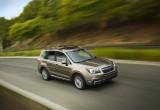 Subaru triệu hồi kiểm tra lực siết đai ốc lắp ống xả phía trước