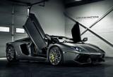 Rapper Drake độ lại chiến mã Lamborghini Aventador