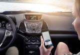 Ford Việt Nam cung cấp ứng dụng thông minh cho chủ sở hữu xe