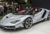 Siêu xe Lamborghini cháy hàng trước cả ngày ra mắt