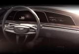 Cadillac ra mắt buồng lái mới đối đầu Audi Virtual Cockpit