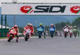 MotoGP 2016 chặng 11 –Tranh đua kịch tính