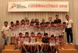 """Kết thúc """"Trại hè bóng đá Toyota 2016″ bằng chuyến du đấu tại Nhật"""