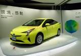 Những công nghệ nổi bật trên Toyota Prius sắp bán tại VN