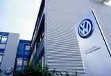 Volkswagen đầu tư lớn vào Trung Quốc