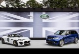 [VIMS 2016] Jaguar Land Rover to leave the stage at last minute
