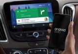 Google hướng tới tiêu chuẩn hoá Android Auto càng sớm càng tốt