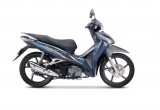 Honda Việt Nam giới thiệu Honda Future FI 125cc mới