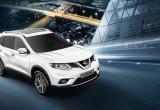"""Nissan tung khuyến mãi """"Mùa lễ hội cuối năm"""""""