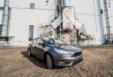 Ford VN giới thiệu Focus Trend EcoBoost 1.5L với giá sốc 699 triệu đồng