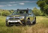 Renault VN chính thức giảm giá Duster, chỉ còn 799 triệu