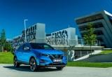 Nissan hé lộ chi tiết Qashqai trước ngày ra mắt