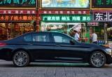 """Sắp có xe BMW """"Made in China"""" trên toàn cầu"""
