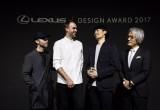 Lexus mở giải thưởng thiết kế lần thứ 5