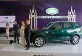 Land Rover Discovery hoàn toàn mới, giá từ 4 tỷ VNĐ