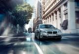Thaco sẽ chính thức phân phối BMW và MINI từ năm 2018