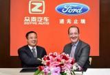 Ford liên doanh với Zotye, lắp ráp xe điện tại Trung Quốc