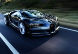 Bugatti, Lamborghini, Porsche, Bentley và một dự định chung