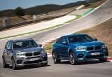 Thế hệ mới của BMW X5 M sắp ra mắt