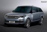Range Rover SV Coupe sẽ được trình làng tại Geneva sắp tới