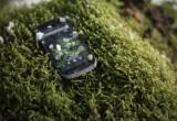 Land Rover lấn sân điện thoại thông minh