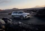 Jaguar F-Pace SVR giành giải Xe của năm và Thiết kế của năm 2017