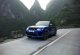 Range Rover Sport SVR mất 9 phút 51 giây vượt 11.3km đường dốc