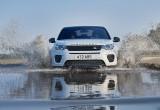 Kỷ lục kinh doanh của Land Rover Discovery Sport phiên bản đặc biệt mới
