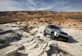 Land Rover phát triển xe tự lái đi địa hình