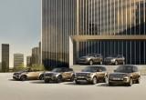 Jaguar Land Rover tung ưu đãi trong tháng 06/2018