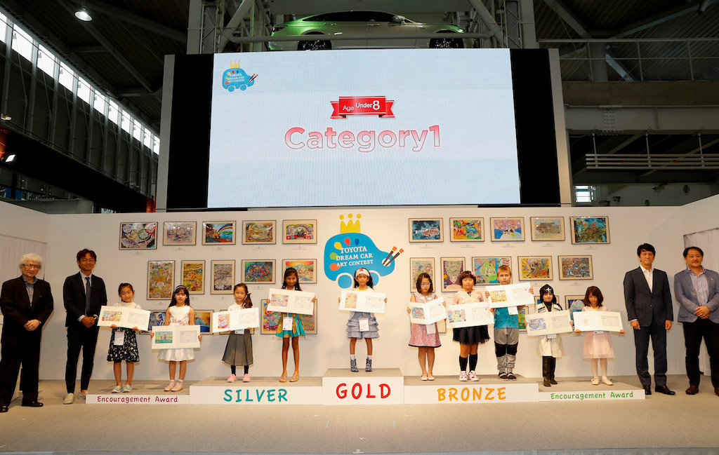 The 12th Toyota Dream Car Art Contest Award Ceremony