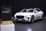 Jaguar I-PACE giành danh hiệu Xe của năm 2019 tại Đức