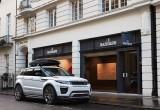 Range Rover ưu đãi hấp dẫn trong tháng 12