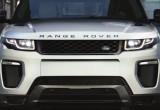 Land Rover thắng kiện – Công lý đã được thực thi